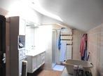 Vente Maison 7 pièces 172m² Givry (71640) - Photo 19