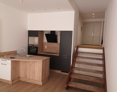 Vente Appartement 3 pièces 72m² Vichy (03200) - photo