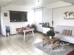 Vente Maison 165m² Merlimont (62155) - Photo 8