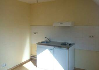 Location Appartement 1 pièce 25m² Bourgoin-Jallieu (38300) - Photo 1