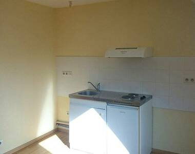 Location Appartement 1 pièce 25m² Bourgoin-Jallieu (38300) - photo