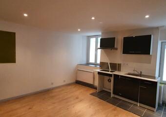 Location Appartement 1 pièce 20m² Privas (07000) - Photo 1