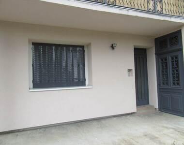 Location Appartement 1 pièce 20m² Saint-Priest (69800) - photo