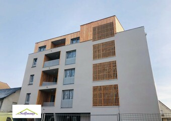 Vente Garage 19m² Les Abrets (38490) - Photo 1