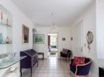 Vente Maison 6 pièces 180m² GRIGNAN - Photo 4