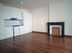 Location Appartement 1 pièce 35m² Neufchâteau (88300) - Photo 3