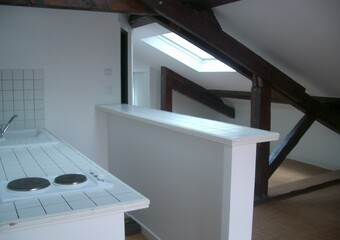 Location Appartement 2 pièces 30m² Grenoble (38000) - Photo 1