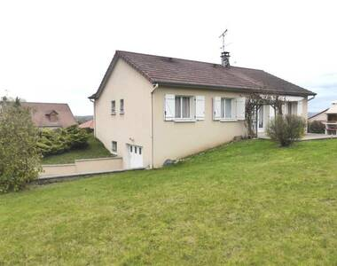 Vente Maison 4 pièces 95m² Bellerive-sur-Allier (03700) - photo