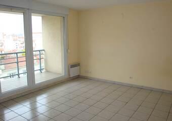 Location Appartement 1 pièce 31m² Villeurbanne (69100) - photo