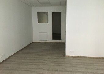 Location Local commercial 2 pièces 40m² Le Havre (76600) - Photo 1