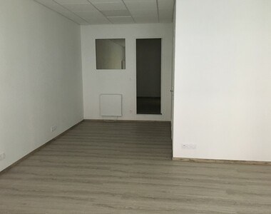 Location Local commercial 2 pièces 40m² Le Havre (76600) - photo