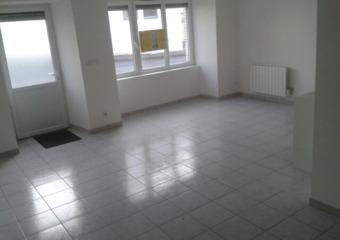 Vente Maison 3 pièces 80m² Saint-Gildas-des-Bois (44530) - photo