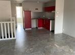 Location Appartement 4 pièces 120m² Cours-la-Ville (69470) - Photo 1
