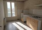 Location Appartement 4 pièces 77m² Privas (07000) - Photo 2