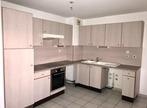 Location Appartement 3 pièces 78m² Annemasse (74100) - Photo 5
