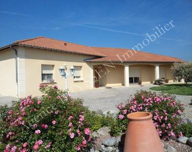 Vente Maison 6 pièces 184m² Pazayac (24120) - photo