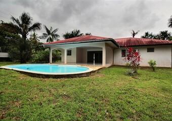 Location Maison 4 pièces 135m² Matoury (97351) - Photo 1