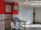 Vente Appartement 1 pièce 26m² Tullins (38210) - Photo 9