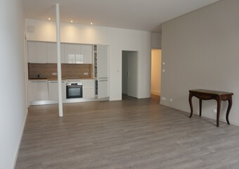 Location Appartement 4 pièces 84m² Grenoble (38000) - photo