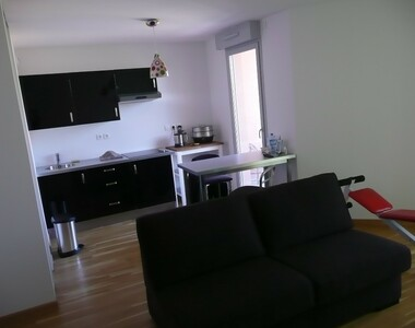 Vente Appartement 1 pièce 32m² CRAPONNE - photo