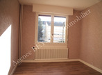 Vente Appartement 4 pièces 85m² Brive-la-Gaillarde (19100) - Photo 5