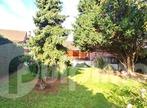 Vente Maison 6 pièces 90m² Noyelles-sous-Lens (62221) - Photo 1