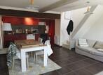 Vente Maison 3 pièces 80m² 6 Km Houdan - Photo 1