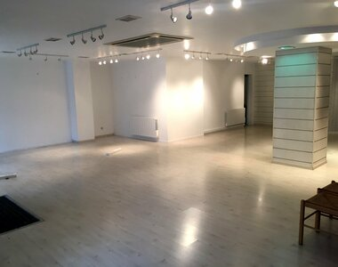 Location Local commercial 96m² Le Havre (76600) - photo