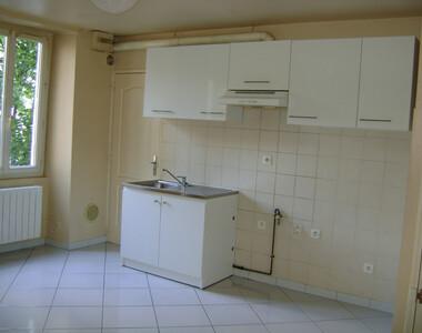 Location Appartement 2 pièces 33m² Montélimar (26200) - photo