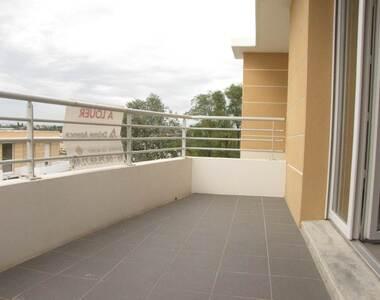 Location Appartement 2 pièces 50m² Bourg-lès-Valence (26500) - photo