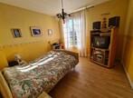 Vente Maison 5 pièces 99m² Villepinte (93420) - Photo 6