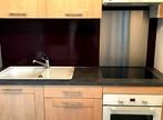Location Appartement 1 pièce 25m² Annemasse (74100) - Photo 3