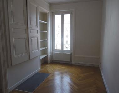 Location Appartement 2 pièces 40m² Lyon 06 (69006) - photo