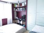 Vente Appartement 5 pièces 77m² Grenoble (38100) - Photo 5