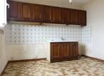 Vente Maison 4 pièces 80m² Villedoux (17230) - Photo 3