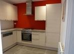 Vente Appartement 2 pièces 56m² Le Bois-d'Oingt (69620) - Photo 2