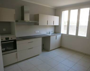 Location Appartement 3 pièces 77m² Tassin-la-Demi-Lune (69160) - photo