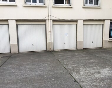 Location Garage Colombes (92700) - photo