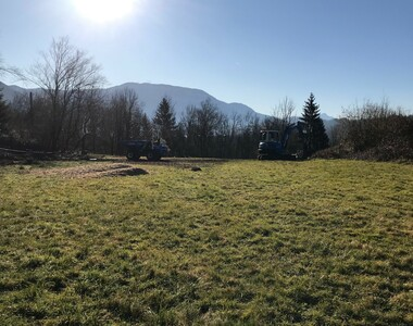 Vente Terrain 937m² NANCES - photo