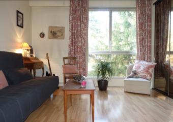 Vente Appartement 2 pièces 67m² Meylan (38240) - photo 2