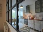 Vente Appartement 4 pièces 92m² Villeurbanne (69100) - Photo 19
