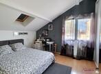Vente Maison 5 pièces 145m² Champagnier (38800) - Photo 6