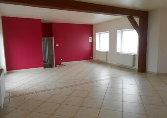 Vente Maison 6 pièces 140m² Saint-Gobain (02410) - photo