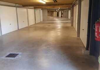 Vente Garage 13m² Ceyrat (63122) - Photo 1