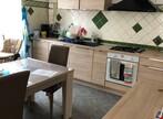 Vente Maison 5 pièces 116m² Biozat (03800) - Photo 3