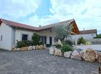 Vente Maison 6 pièces 150m² Montverdun (42130) - Photo 1