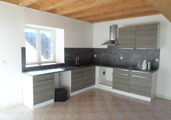 Location Maison 7 pièces 110m² Aydat (63970) - Photo 1