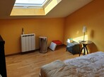 Vente Appartement 2 pièces Annemasse (74100) - Photo 5