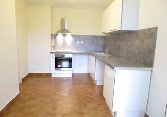 Location Appartement 1 pièce 38m² Grenoble (38100) - photo 2