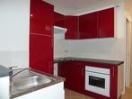 Location Appartement 2 pièces 35m² Dammartin-en-Goële (77230) - Photo 1